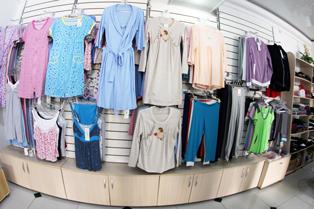 Як відкрити магазин для вагітних  - Домашній бізнес в Україні aa0a98e3df0e3